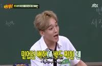 برنامه تلویزیونی کره ای Knowing Brother - قسمت 85 (2) - با حضور EXO -با زیرنویس چسبیده