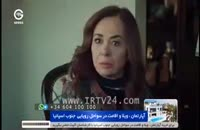 قسمت 100 سریال ترکی عروس استانبول دوبله فارسی