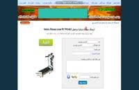 تردمیل با مدل Vision fitness cross fit TM1402 خرید اینترنتی