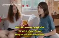 دانلود قسمت 3 سریال عشق فرشته ها با زیرنویس فارسی انلاین