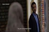 دانلود قسمت 36 سریال سایه بان امشب پنجشنبه 14 دی 96
