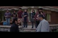دانلود فیلم ایرانی قاعده ی تصادف با کیفیت عالی