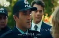 قسمت 99 ماکسیرا دوبله فارسی سریال