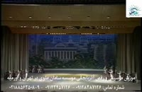 آموزش قارمون( گارمون)، ناغارا(ناقارا), آواز و رقص آذربايجاني( رقص آذری) در تهران و اورميه705