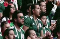 بروز زلزله در  زمان گل زنی مکزیک به آلمان در جام جهانی 2018