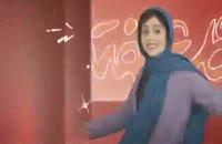 دانلود قسمت اول سریال گلشیفته با موزیک ویدیو حمید هیراد