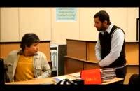 دانلود فیلم ایرانی سیلی شیرین با کیفیت عالی