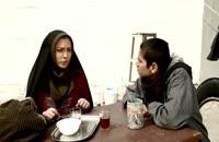 فیلم سینمایی ایرانی دریا و ماهی پرنده (کانال تلگرام ماFilm_zip@)