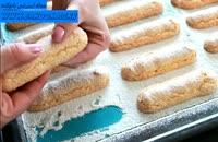 طرز پخت شیرینی لیدی فینگر