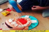 اسباب بازی دندانپزشکی جالب برای کودکان