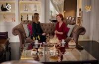 دانلود سریال بوی توت فرنگی قسمت 53 – دوبله و کامل