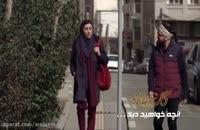 دانلود قسمت 12 سریال گلشیفته