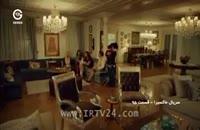 قسمت 96 ماکسیرا دوبله فارسی سریال