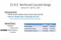 041069 - طراحی سازه بتنی سری دوم