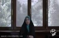 دانلود رایگان فیلم شماره 17 سهیلا (کامل) کیفیت عالی 4K