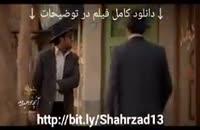 قسمت سیزدهم فصل سوم شهرزاد دانلود (قسمت ۱۳ سریال) 13 (3) (کامل و آنلاین) ۴k
