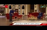 دانلود دورهمی ویژه شب یلدا نرگس محمدی و علی اوجی 30 آذر 96 با لینک مستقیم