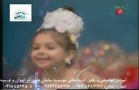 آموزش قارمون( گارمون)، ناغارا(ناقارا), آواز و رقص آذربايجاني( رقص آذری) در تهران و اورميه 826