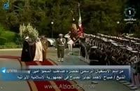 مست بودن امیر کویت در استقبال از روحانی!!!