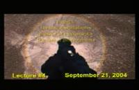 007098 - فیزیک: 3.موج و ارتعاش (Walter Lewin)