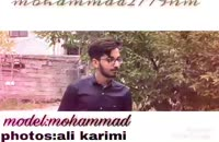 محمد نعمتی