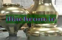 ایلیا کروم فروشنده انواع دستگاه ابکاری فانتاکروم 09127692842
