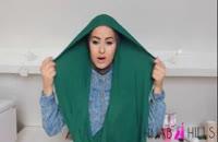 مدل بستن شال و روسری در مراسم 02128423118-09130919448-wWw.118File.Com