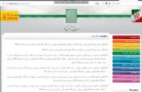 دانشگاه علمی کاربردی هلال احمر استان البرز