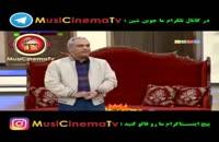 تیکه مهران مدیری به هنرمندان شلوارکی