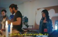 دانلود سریال ترکی پرنده خوش اقبال با زیرنویس فارسی