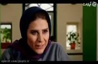 دانلود رایگان ساخت ایران2قسمت2|FULL HD|HQ|4K|HD|1080|720|480|ساخت ایران2قسمت2|لینک مستقیم|سریال ساخت ایران2