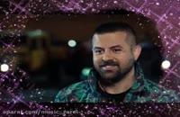 """آهنگ""""درد عشق و انتظار""""با صدای علی زارعی/سریال عاشقانه"""