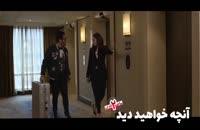 دانلود قسمت چهارم سریال ساخت ایران دو