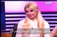 میریام ،خواننده لبنانی از عشقش به حسن نصرالله میگوید