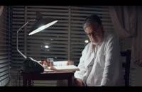 دانلود رایگان فیلم سیاسی و +22 قاتل اهلی با کیفیت HQ1080P
