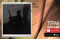 دانلود البوم کویر علی سورنا-world-music.ir