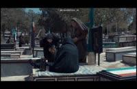 دانلود فیلم سینمایی آباجان کامل + کیفیت HQ1080P رایگان