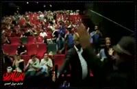 دانلود فیلم مصادره لورفته پرده ای