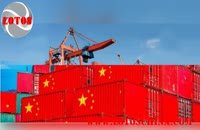واردات از کشور چین  / سفارش کالا از چین