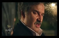 قسمت 9 فصل 2 شهرزاد | قسمت 9 فصل 2 سریال شهرزاد | HD