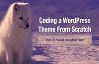 023019 - آموزش WordPress سری اول