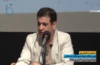سخنرانی استاد رائفی پور در دومین سالگرد شهادت شهید احمد حاتمی - تهران - 1396/06/24