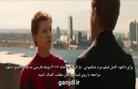 دانلود فیلم مرد عنکبوتی 2017 دوبله فارسی