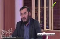 22 بهمن بهار و تابستان عقیل بی عقل