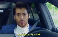دانلود سریال ترکی ماه کامل – Dolunay قسمت چهارم