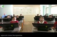 قش تکنولوژی در آموزش.