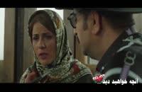 دانلود قانونی قسمت دهم سریال ساخت ایران دو
