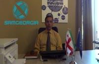 خرید ملک و اخذ اقامت گرجستان