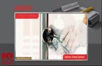 آموزش کامل نصب واجرای نرده استیل02128423118-09130919448-wWw.118File.Com