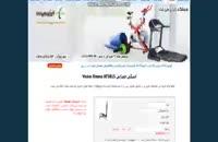 اسکی فضایی با مدل Vision fitness XF5815 خرید اینترنتی